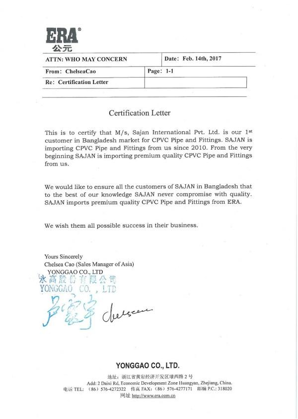 ERA_Certificate_2017-page-001