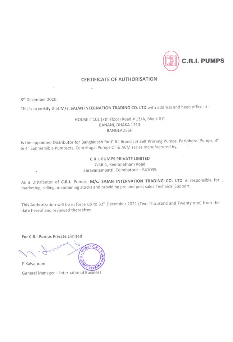 cri pump certificate